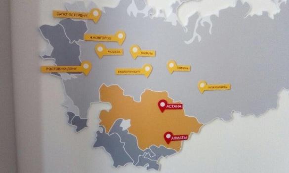 Производство рекламы и доставка по городам РФ