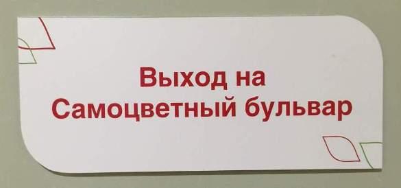 Таблички - указатели информационные на заказ