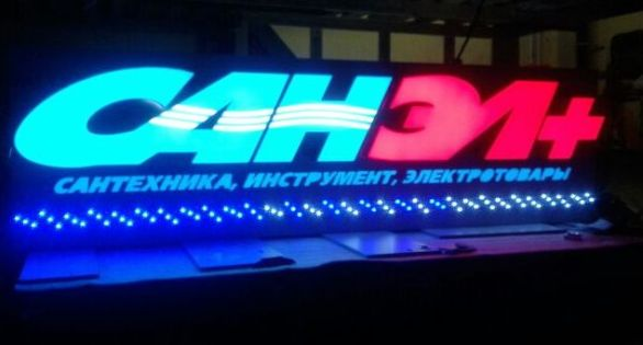 Цены на изготовление рекламы в РФ