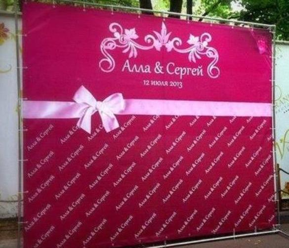 Баннер на свадьбу заказать как фон