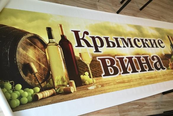 Печать баннерной рекламы недорого