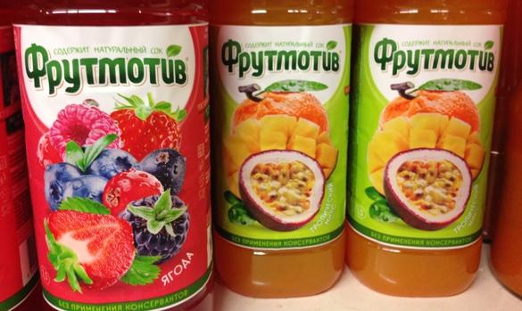 Этикетки на бутылки с доставкой по России