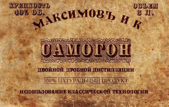 РЕМОНТ КРЫЛА АВТО своими руками. t