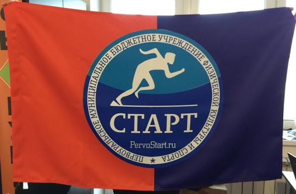 Напечатать флаг срочно