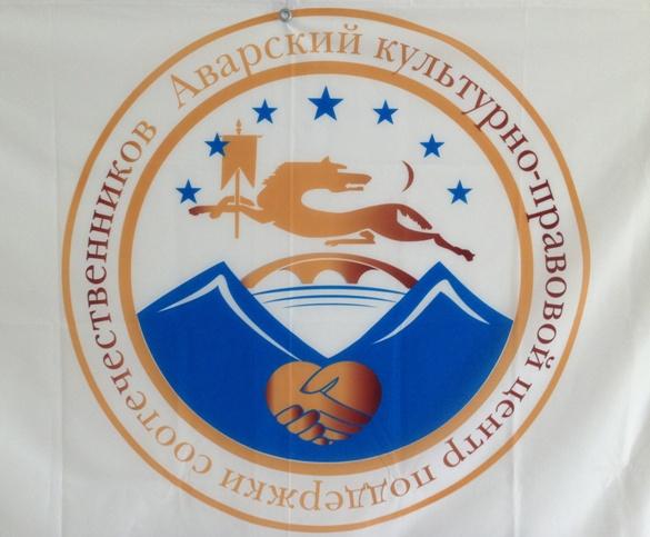 Заказать флаги на заказ