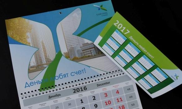 Изготовление календарей с логотипом для компаний