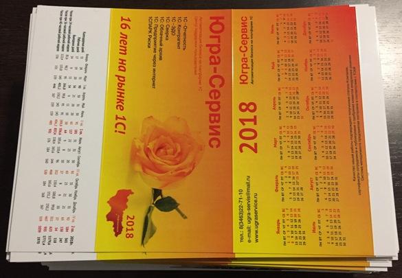 Изготовление календарей с эксклюзивным дизайном 2019, 2020