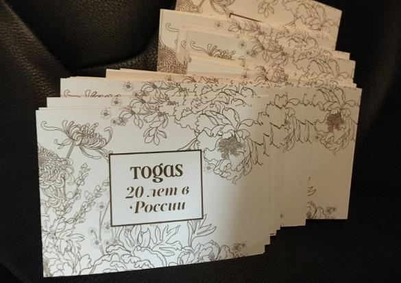 Изготовление подарочных карт и сертификатов
