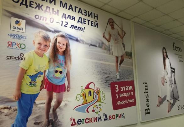 Печать наружных баннеров по РФ