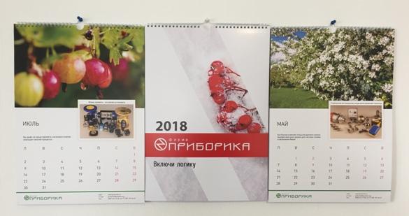 Печать настенных календарей дешево