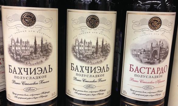 Изготовление этикеток на вино