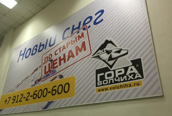 Оперативная печать плакатов с доставкой по России