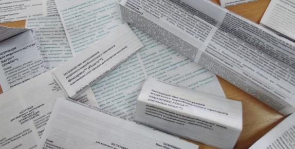 Варианты печати инструкций