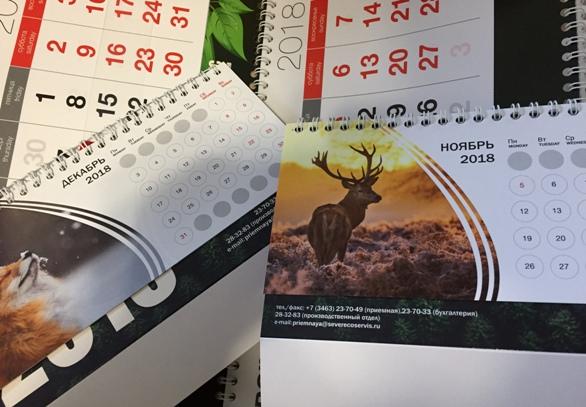 Доставка календарей по России