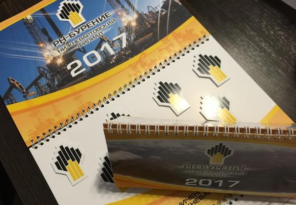 Печать календарей 2019 и 2020 срочно