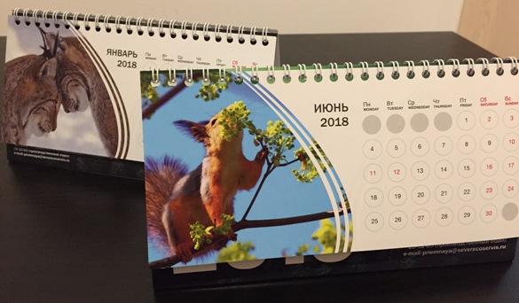 Настольные календари изготовление
