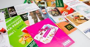 Печать рекламных листовок срочно