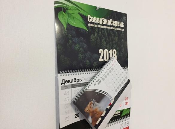 Изготовление перекидных календарей фирменных