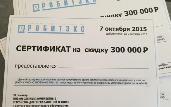 Подарочные сертификаты заказать с доставкой