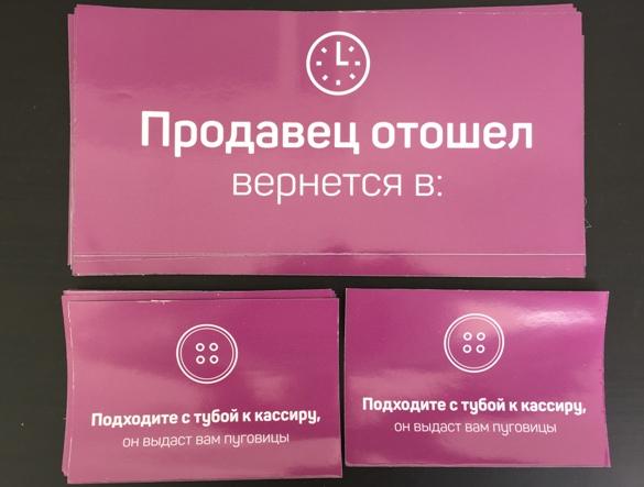 Срочная печать наклеек дешево