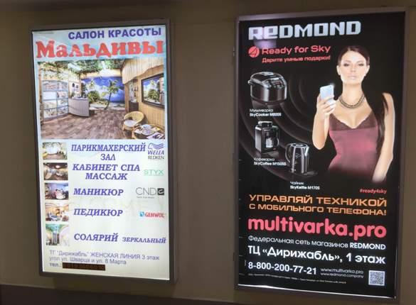 Доставка светового короба по РФ