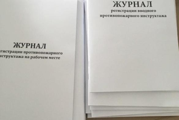 Печать медицинских журналов