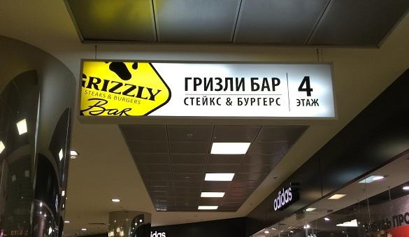Где заказать световой короб