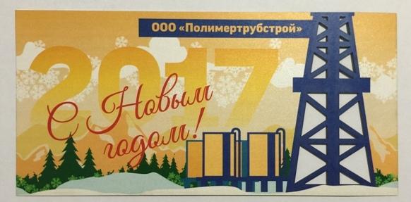 Арт дизайн фирменных открыток срочно