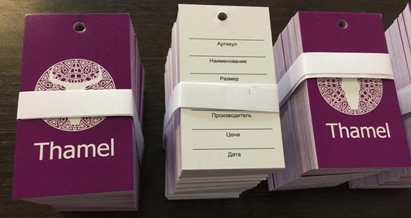 Бумажные и картонные бирки с дырочкой