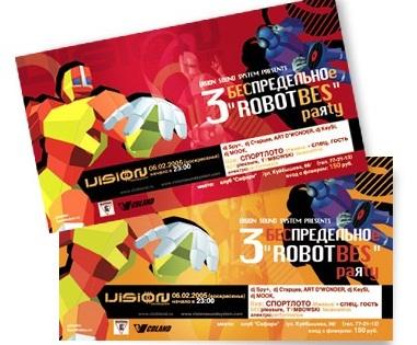 Разработка дизайна билетов