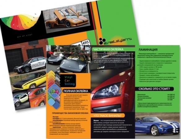 Дизайн буклетов стоимость