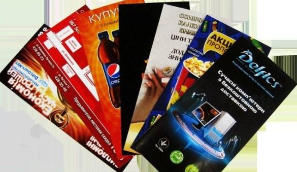 Дизайн листовок и флаеров на заказ