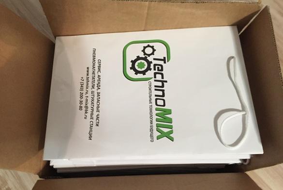Доставка по РФ бумажных и крафт пакетов с логотипом
