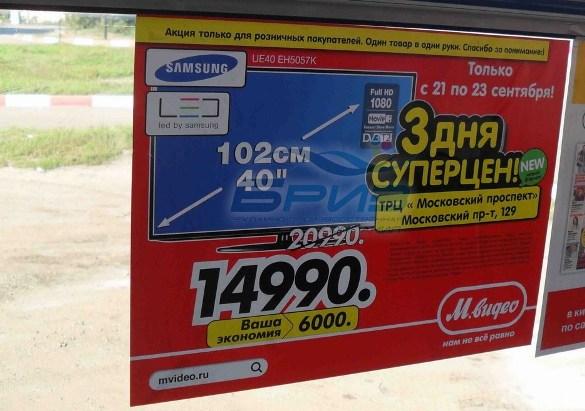 Наклейки А4 с доставкой по России
