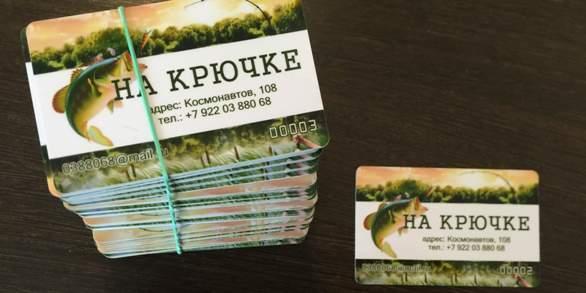 Доставка пластиковых и дисконтных карт по России