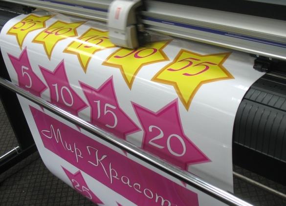 Где напечатать фигурные наклейки