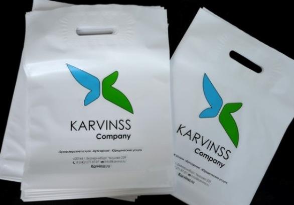 Фирменные и брендированные пакеты с логотипом качественно