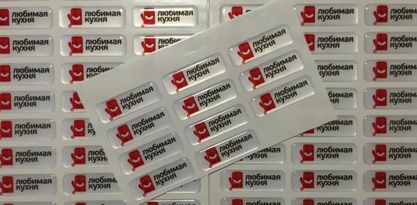 Доставка стикеров по РФ