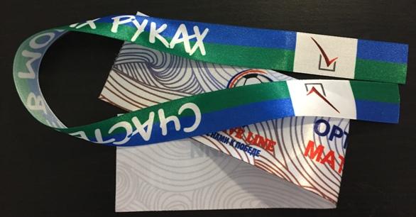 Ленты с логотипом на заказ недорого