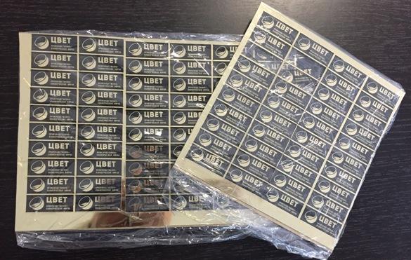 Заказать металлические наклейки