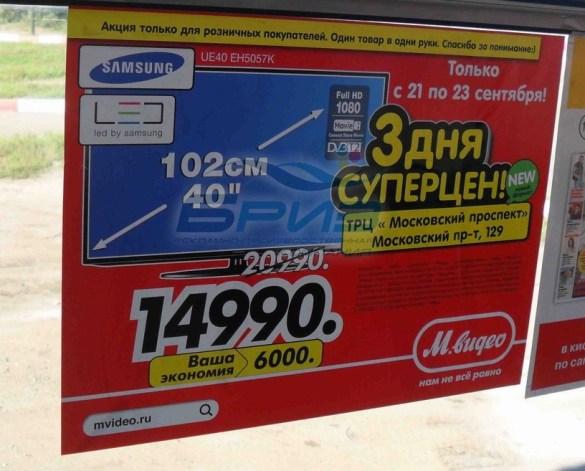 Наклейки рекламные самоклеющиеся дешево