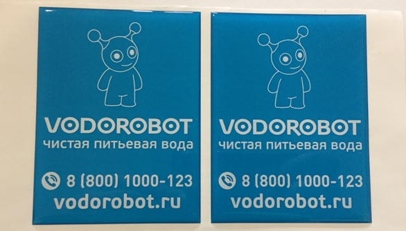 Заказать наклейки с логотипом