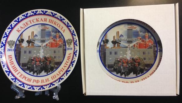 Печать фото на тарелках из фарфора