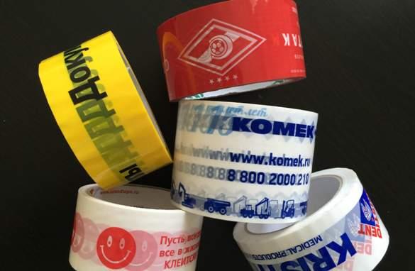 Печать клейкой ленты с логотипом - брендирование скотч ленты