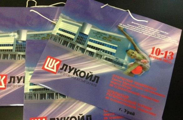 Бумажные пакеты с логотипом компании на заказ