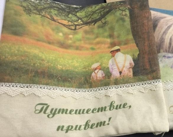 Подушки с полноцветной печатью