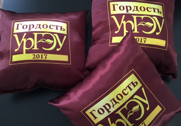 Подушки с логотипом - пошив и печать на заказ