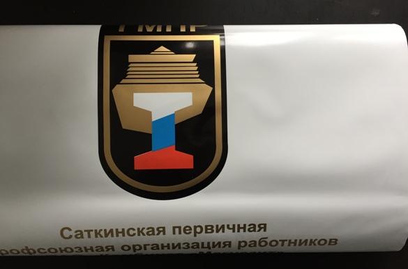Фирменные полиэтиленовые пакеты с лого компании