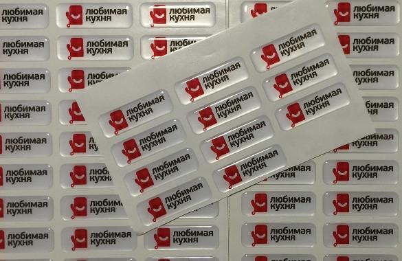 Доставка рекламных наклеек по России