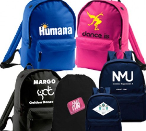 Рюкзаки с логотипом на заказ